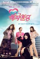 """Hanbeon Deo Haepiending"" - South Korean Movie Poster (xs thumbnail)"