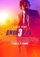 John Wick: Chapter 3 - Parabellum - Ukrainian Movie Poster (xs thumbnail)
