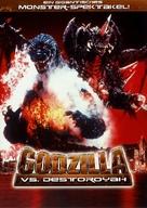 Gojira VS Desutoroia - German DVD cover (xs thumbnail)