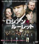13 - Japanese DVD cover (xs thumbnail)