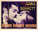 After Office Hours - Theatrical poster (xs thumbnail)