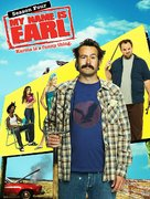 """My Name Is Earl"" - Movie Cover (xs thumbnail)"
