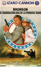 Assassination - Spanish Movie Cover (xs thumbnail)