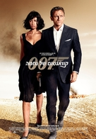 Quantum of Solace - Israeli Movie Poster (xs thumbnail)