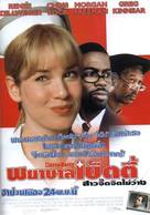 Nurse Betty - Thai Movie Poster (xs thumbnail)