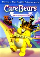 Care Bears: Journey to Joke-a-lot - DVD cover (xs thumbnail)
