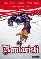 Cross of Iron - Finnish Movie Cover (xs thumbnail)