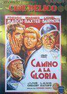 The Road to Glory - Spanish DVD movie cover (xs thumbnail)