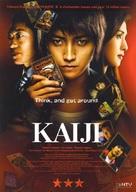 Kaiji: Jinsei gyakuten gêmu - Movie Poster (xs thumbnail)