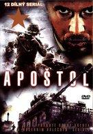 """Apostol"" - Czech DVD cover (xs thumbnail)"