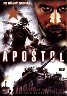 """Apostol"" - Czech DVD movie cover (xs thumbnail)"