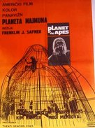 Planet of the Apes - Yugoslav Movie Poster (xs thumbnail)