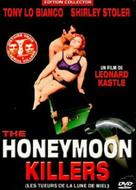 The Honeymoon Killers - French DVD cover (xs thumbnail)