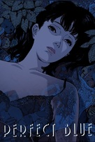 Perfect Blue - Movie Poster (xs thumbnail)