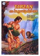 Tarzán en la gruta del oro - Spanish Movie Poster (xs thumbnail)
