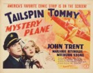 Mystery Plane - Movie Poster (xs thumbnail)