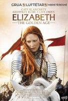 Elizabeth: The Golden Age - Bosnian Movie Poster (xs thumbnail)