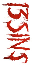 13 Sins - Canadian Logo (xs thumbnail)