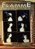 Une flamme dans mon coeur - French Movie Poster (xs thumbnail)