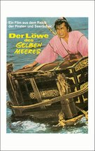 Daitozoku - German Movie Poster (xs thumbnail)