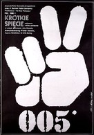 Short Circuit - Polish Movie Poster (xs thumbnail)