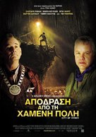City of Ember - Greek Movie Poster (xs thumbnail)