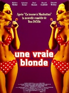 The Real Blonde - French Movie Poster (xs thumbnail)