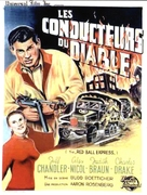 Red Ball Express - French Movie Poster (xs thumbnail)