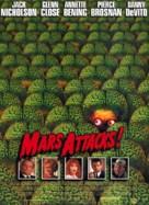 Mars Attacks! - Spanish Movie Poster (xs thumbnail)