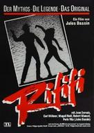 Du rififi chez les hommes - German Movie Poster (xs thumbnail)