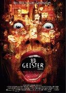 Thir13en Ghosts - German Movie Poster (xs thumbnail)