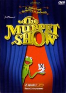 """""""The Muppet Show"""" - French DVD cover (xs thumbnail)"""