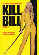 Kill Bill: Vol. 1 - Movie Cover (xs thumbnail)