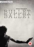 Bullet Ballet - British DVD cover (xs thumbnail)