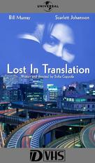 Lost in Translation - Movie Cover (xs thumbnail)