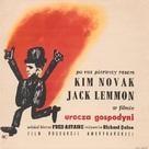The Notorious Landlady - Polish Movie Poster (xs thumbnail)