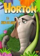 Horton Hears a Who! - Brazilian DVD movie cover (xs thumbnail)