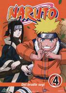 """Naruto"" - Danish DVD movie cover (xs thumbnail)"