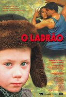 Vor - Brazilian Movie Poster (xs thumbnail)