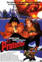 The Protector - Spanish Movie Poster (xs thumbnail)