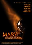 Mary - British Movie Poster (xs thumbnail)