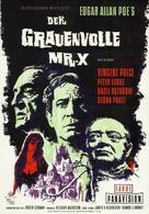 Tales of Terror - German Movie Poster (xs thumbnail)