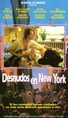 Naked in New York - Argentinian VHS movie cover (xs thumbnail)