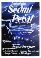 Det sjunde inseglet - Yugoslav Movie Poster (xs thumbnail)