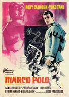 Marco Polo - Spanish Movie Poster (xs thumbnail)