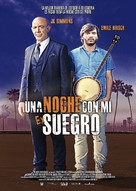 All Nighter - Spanish Movie Poster (xs thumbnail)
