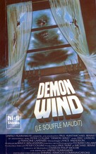 Demon Wind - French VHS cover (xs thumbnail)