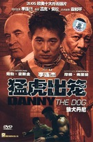 Danny the Dog - Chinese DVD cover (xs thumbnail)