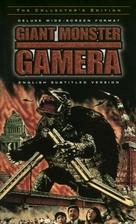 Gamera daikaijû kuchu kessen - VHS cover (xs thumbnail)