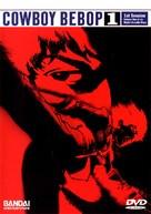 """""""Kaubôi bibappu: Cowboy Bebop"""" - DVD cover (xs thumbnail)"""